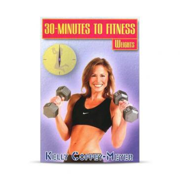 30-Minutes to Fitness | Bulu Box - Sample Superior Vitamins and Supplements