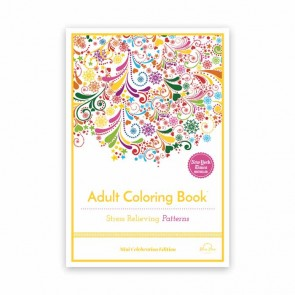 Blue Star Coloring Adult Coloring Book: Stress Relieving Patterns | Bulu Box - sample superior vitamins and supplements