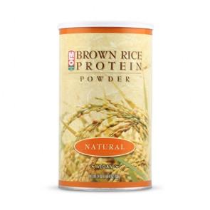 MLO Natural Brown Rice Protein Powder  | Bulu Box - sample superior vitamins and supplements